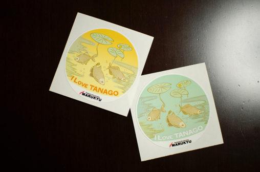 I LOVE TANAGO ステッカー2017